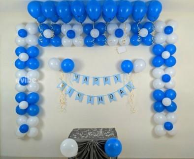 suprise party  balloon  decoration